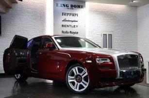 Rolls-Royce/ゴースト シリーズⅡ