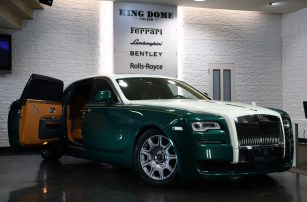 Rolls-Royce/ゴーストシリーズⅡ